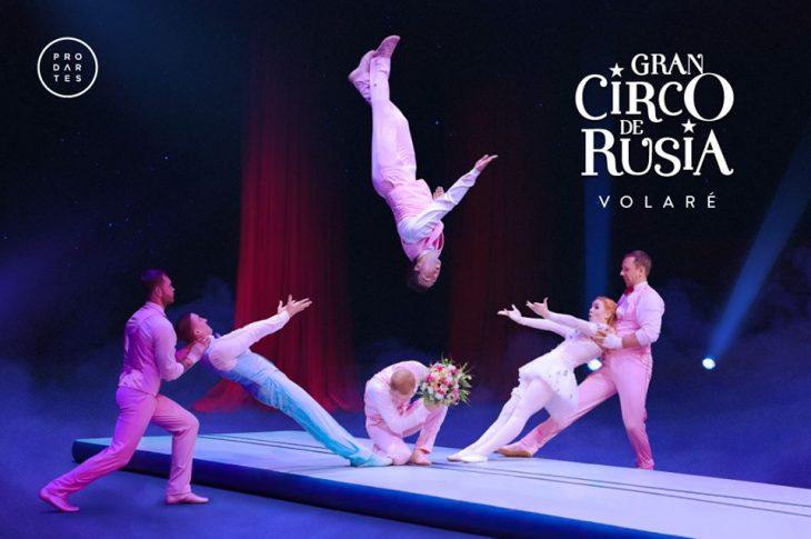 circo en Fiestas Patrias