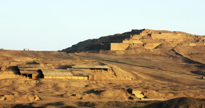 Santuario Arqueológico de Pachacamac Lurin